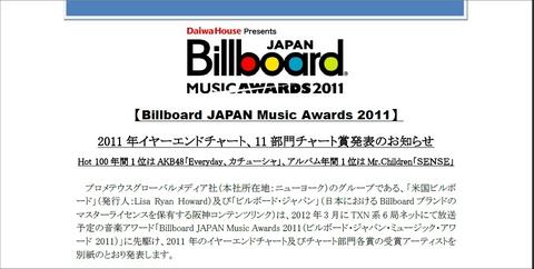 bill,jap2011.jpg